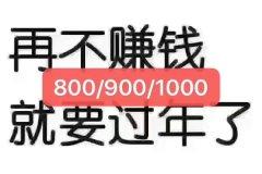 南昌夜场招聘模特_南昌夜总会招聘模特_日结工资1000-12