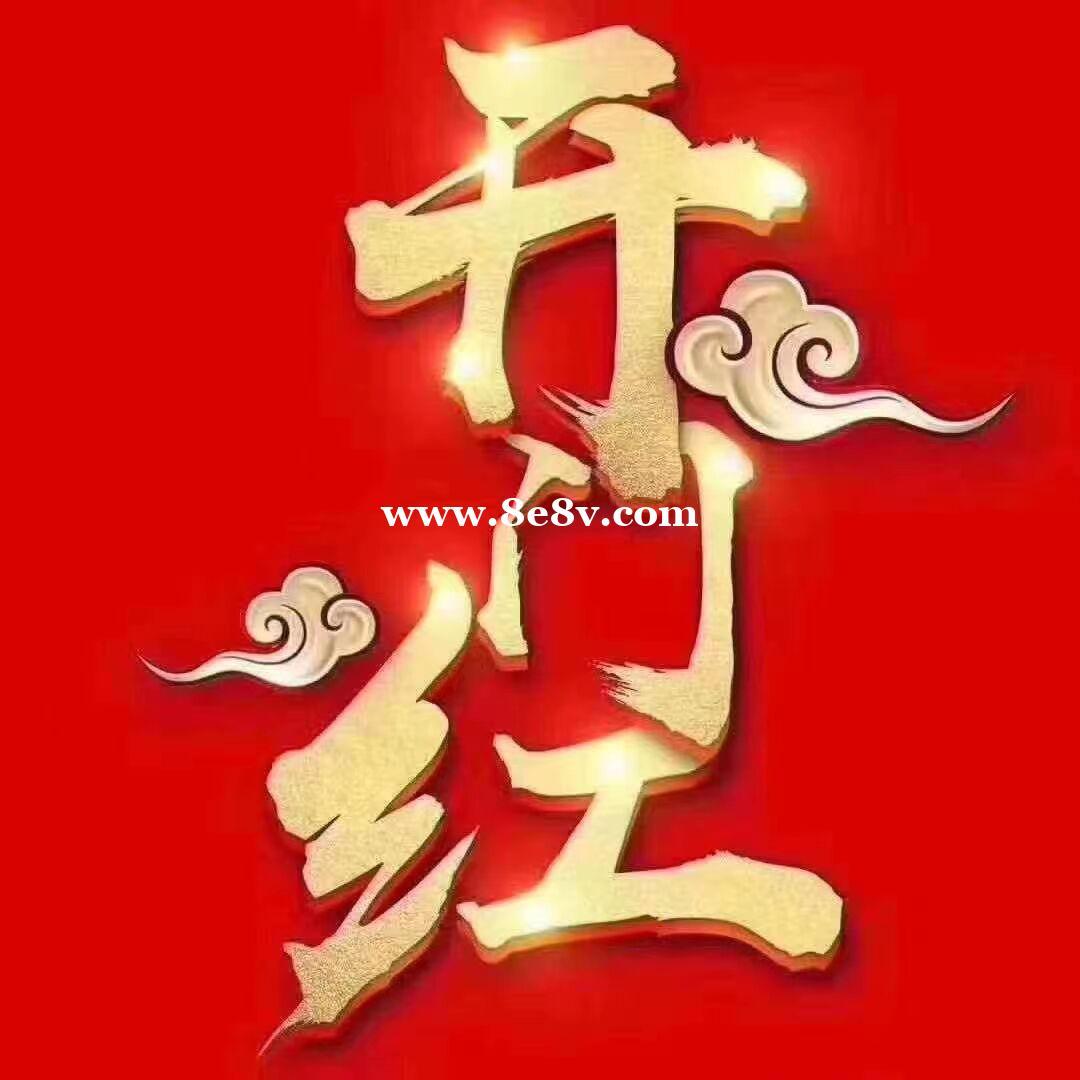 深圳龙华新区大型夜场招聘2022年夜总会排名前五的夜总会排名