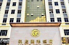 深圳凯龙国际俱乐部,深圳夜总会招聘,尽信书,则不如无书。