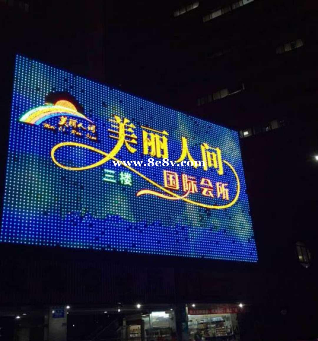 深圳迪拜音乐会所/深圳KTV排行榜