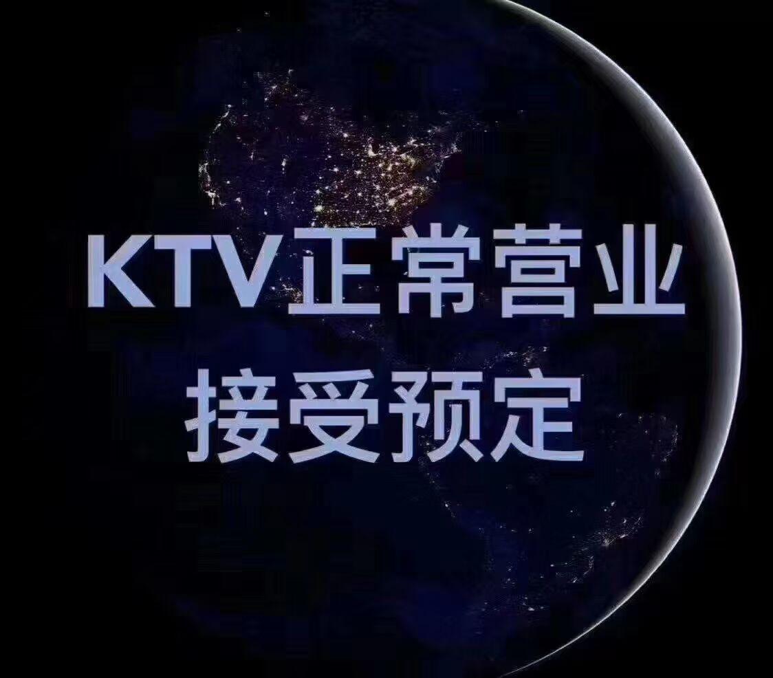 深圳珑玲公馆会所招聘服务员工资日结,无IC卡