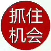 深圳高端的ktv招聘模特(包住急聘新人)