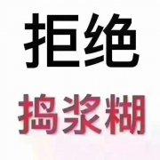 深圳夜场招聘美女(带你告别贫穷)
