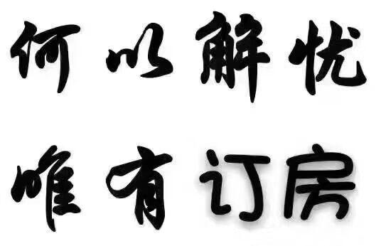 深圳夜场招聘信息、四能:能说,能唱,能喝,能跳
