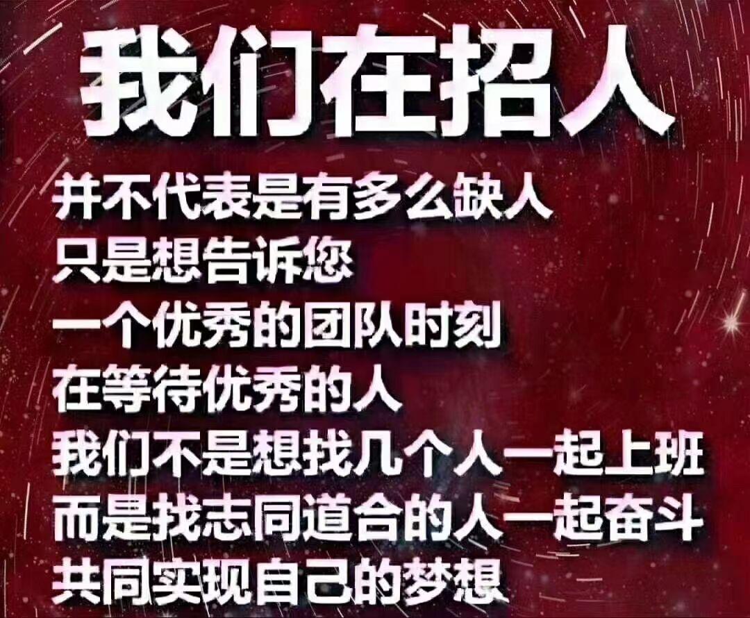 湛江夜场招聘网「夜场求职」_湛江夜总会ktv招聘模特信息