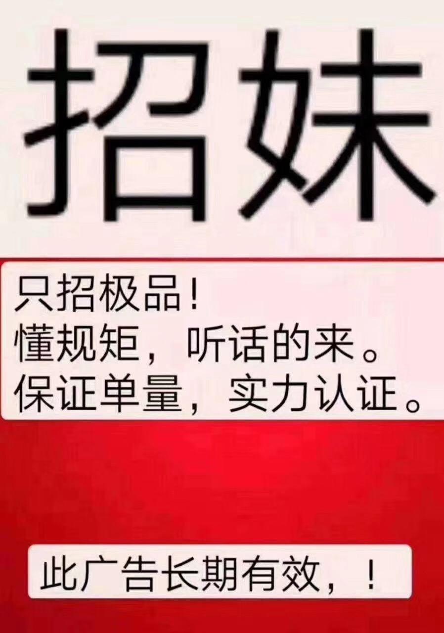 武汉金都会KTV长期招人700起步工资日结