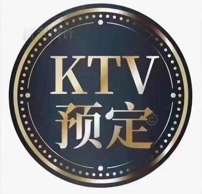 天津高端夜总会预订,天津大富豪KTV包间预订联系电话